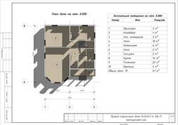 КД-11 - План 1-го этажа