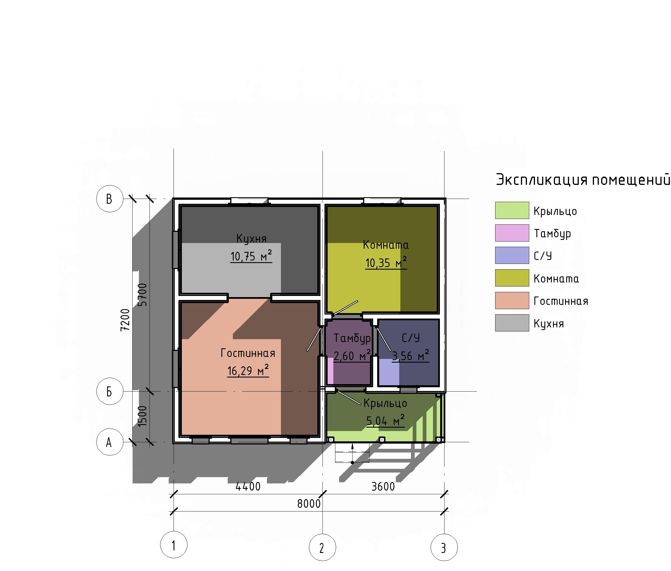 - План этажа