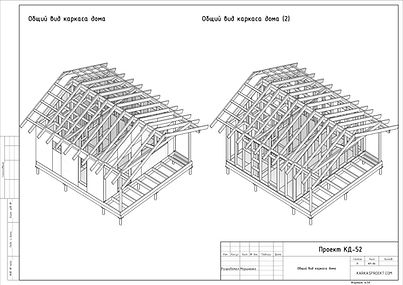 Проект КД-52 КР - Лист - КР-04 - Общий в