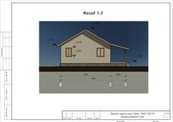 КД-13 - Фасад 1-3