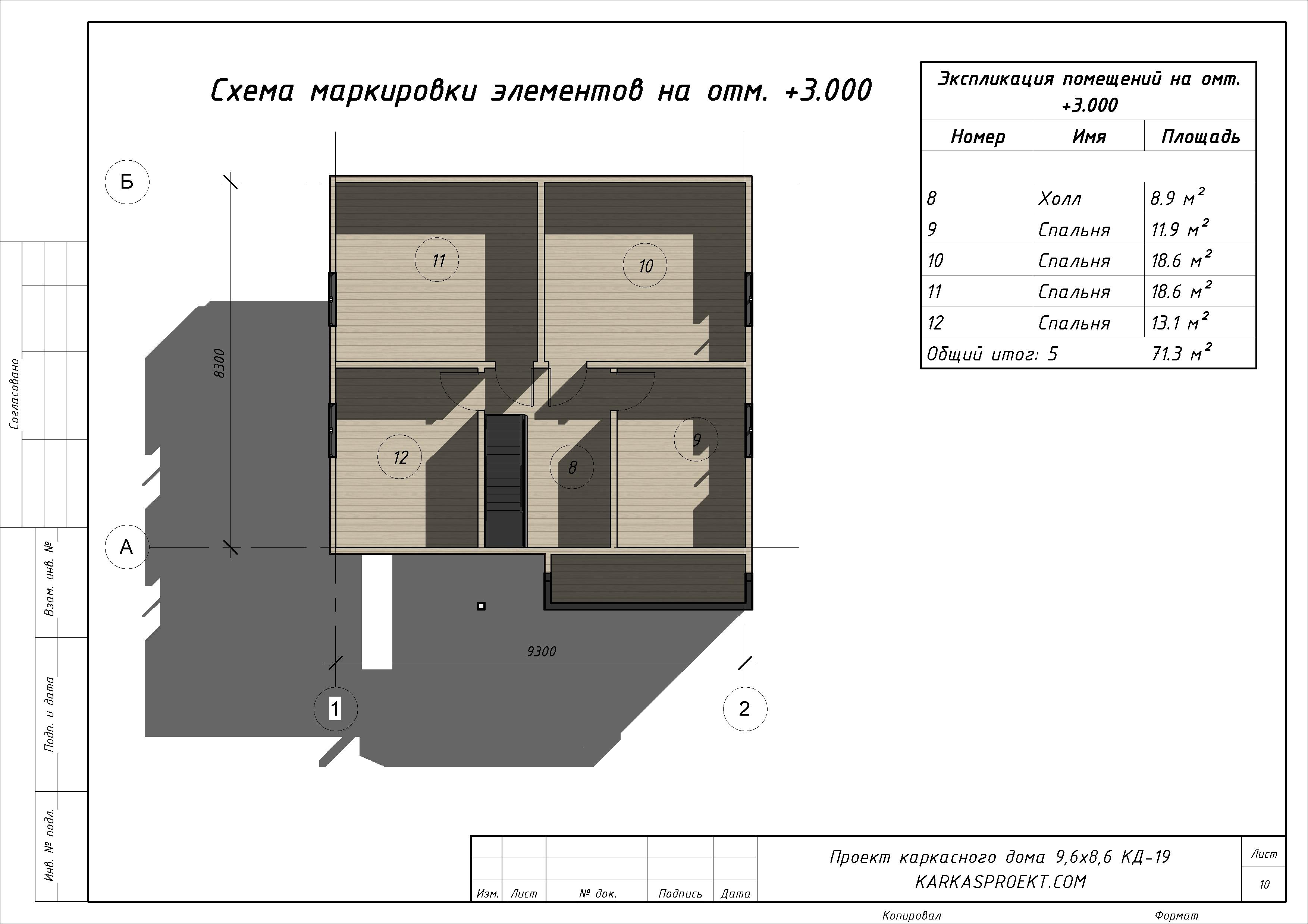 КД-19 - План 2-го этажа