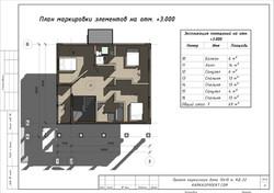КД-22 - План 2-го этажа