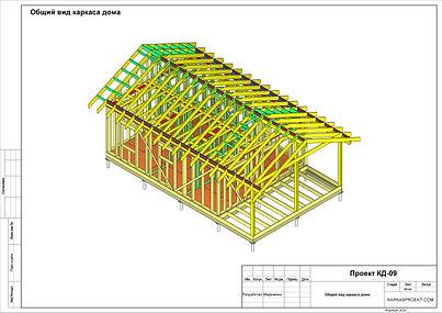 Проект КД-09 - Лист - КР-04 - Общий вид