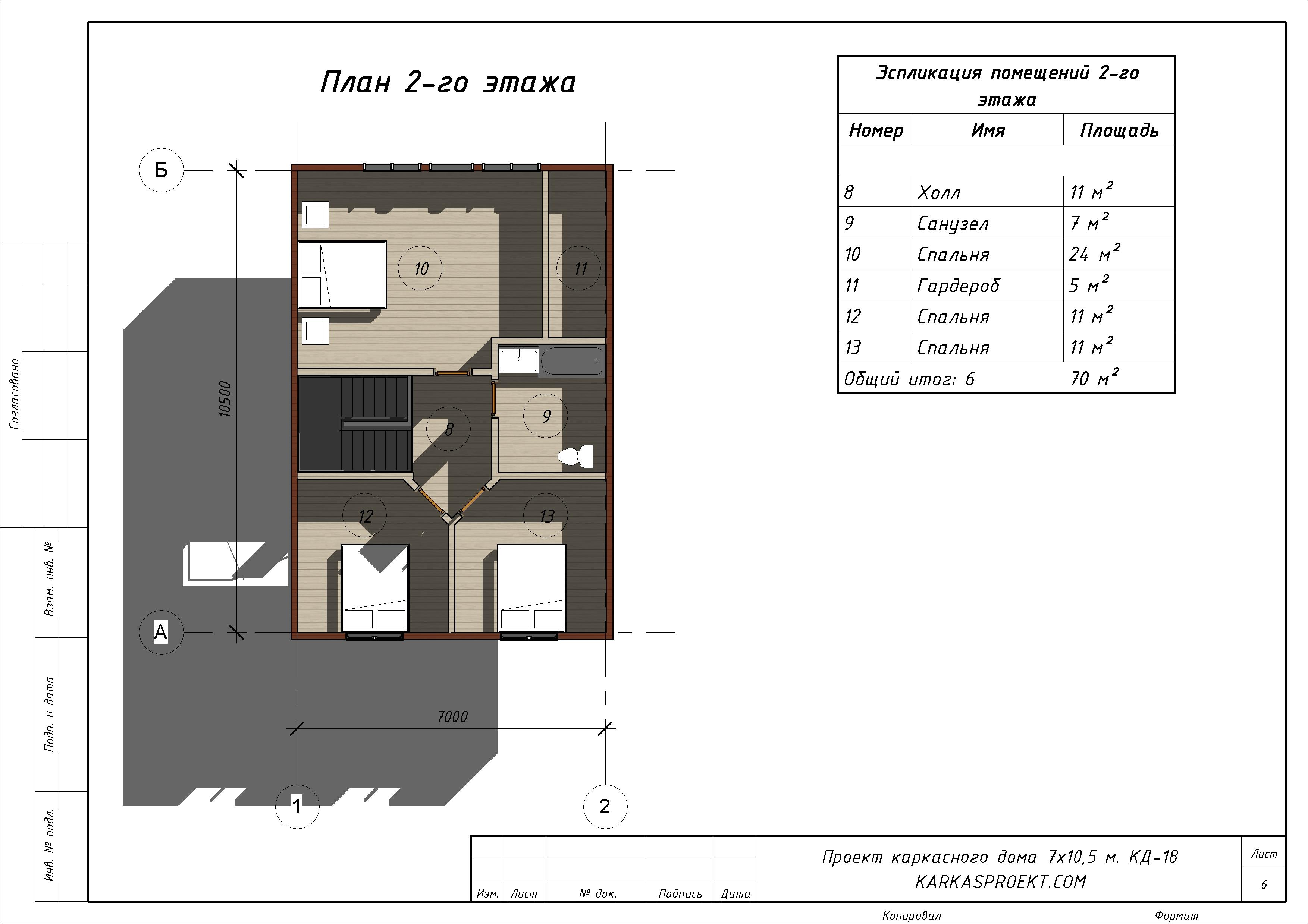 КД-18 - План 2-го этажа