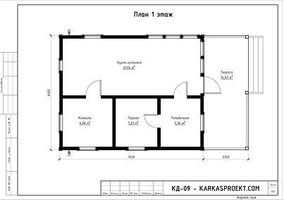 КД-09.jpg