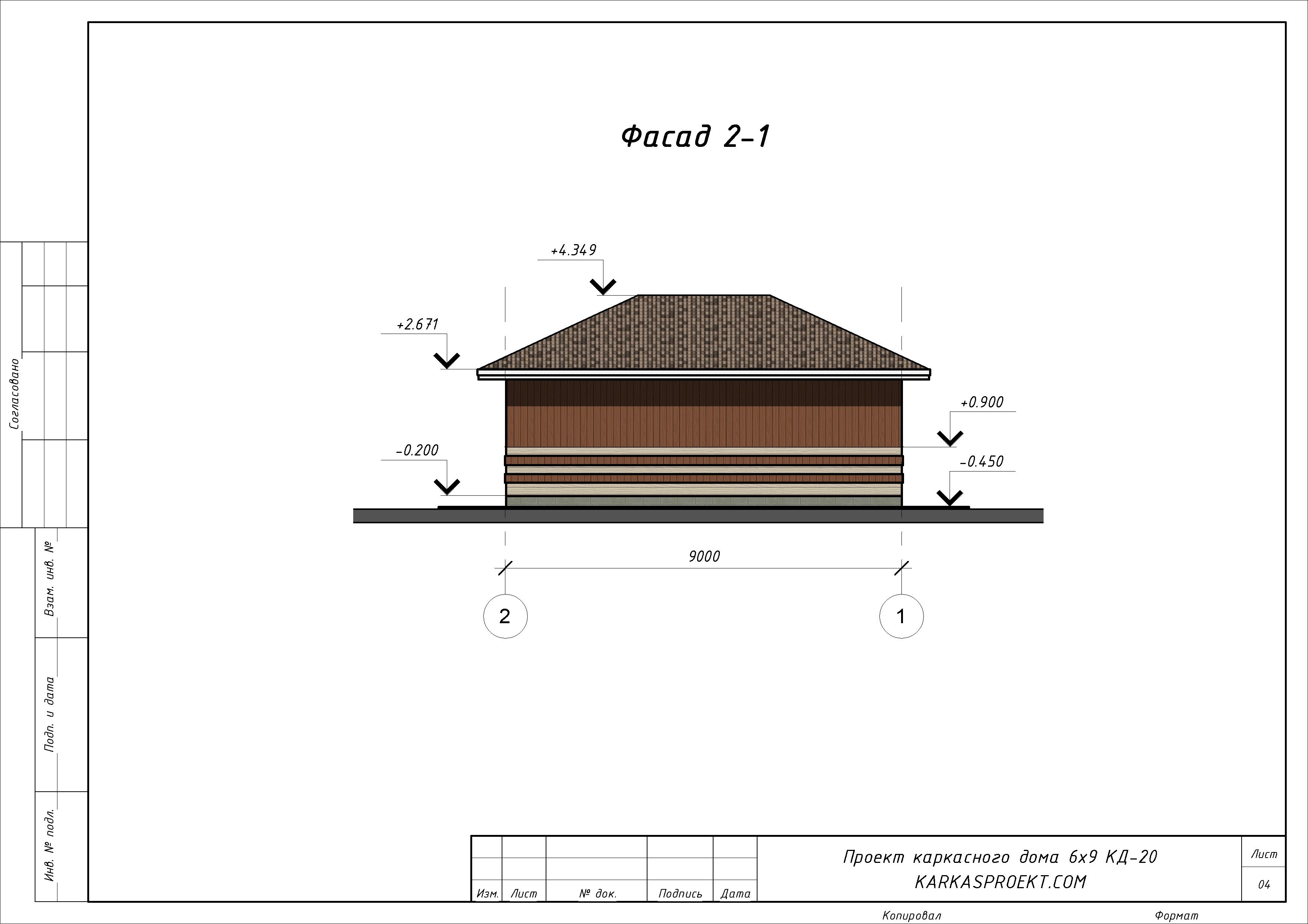 КД-20 - Фасад 2-1