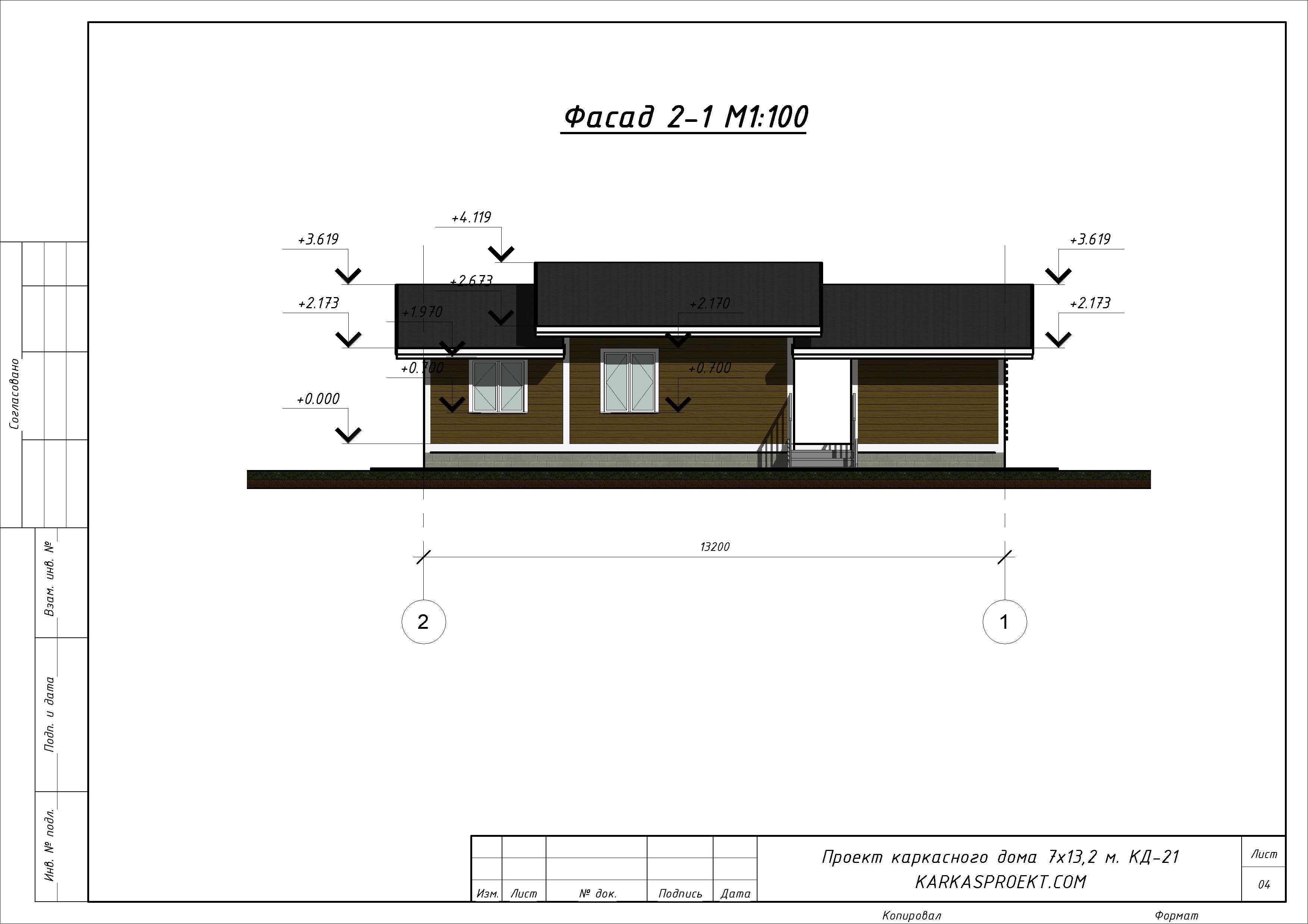 КД-21 - Фасад 2-1