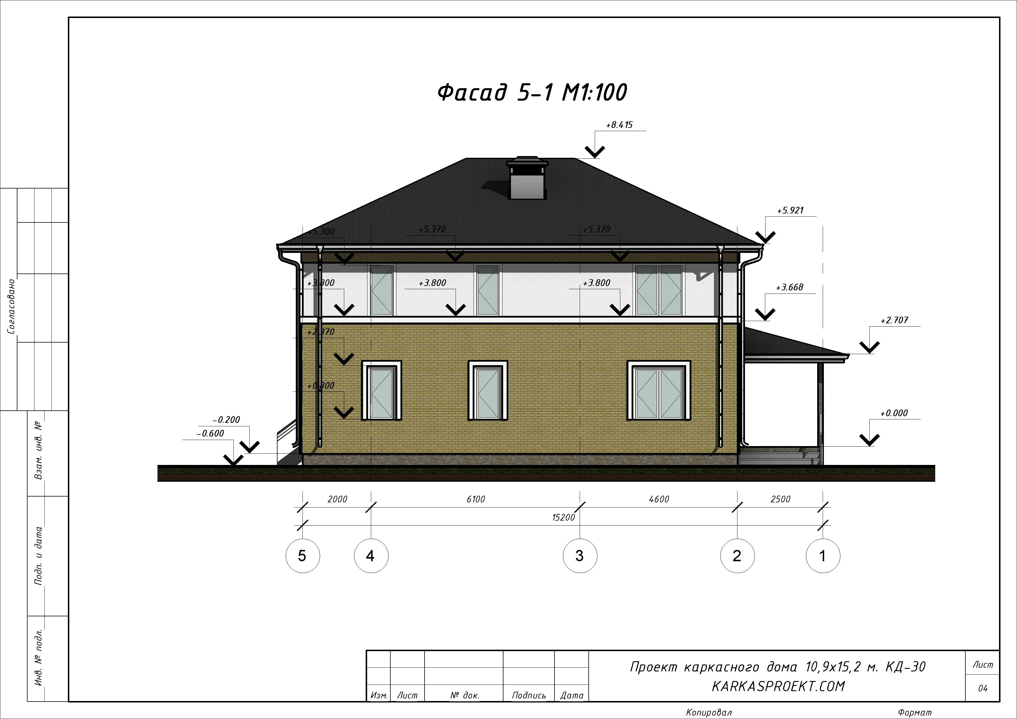 КД-30 - Фасад 5-1.jpg