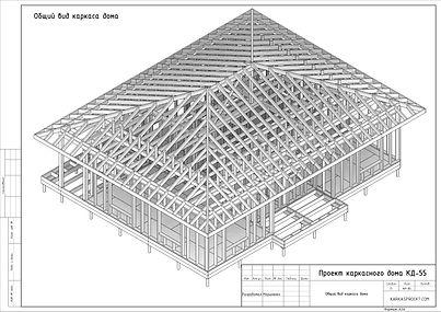 Проект КД-55 КР - Лист - КР-05 - Общий в