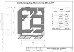 КД-23 - План 1-го этажа