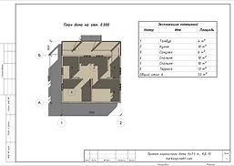 Планировка каркасного дома 6х7