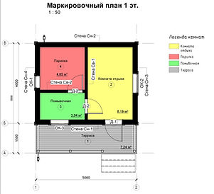 КД-57 - Лист - АР-10 - Маркировочный пла