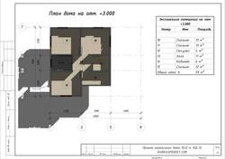 КД-12 - План 2-го этажа
