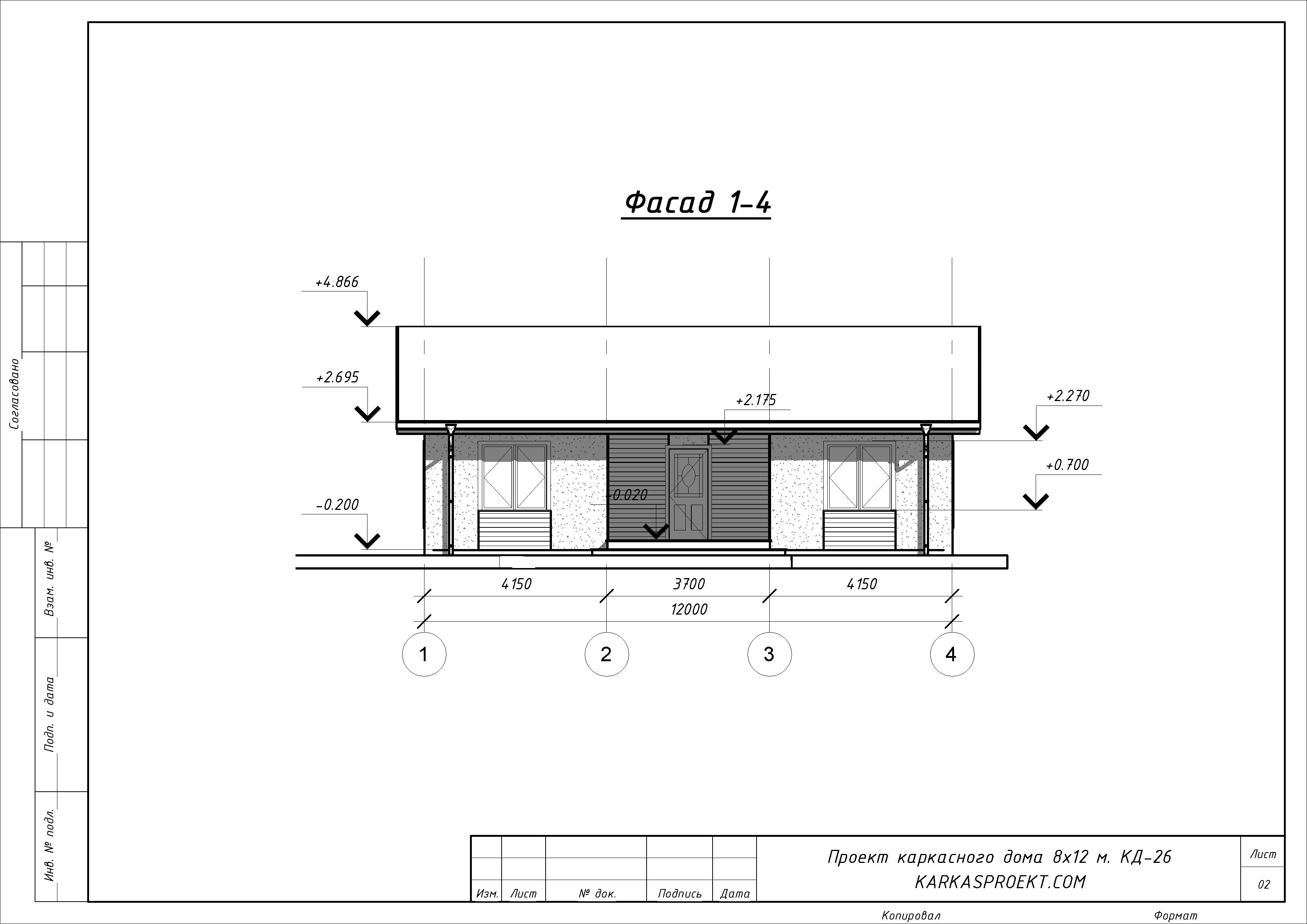 КД-26 Фасад 1-4