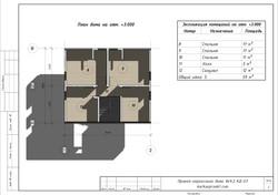 КД-07 - План 2-го этажа