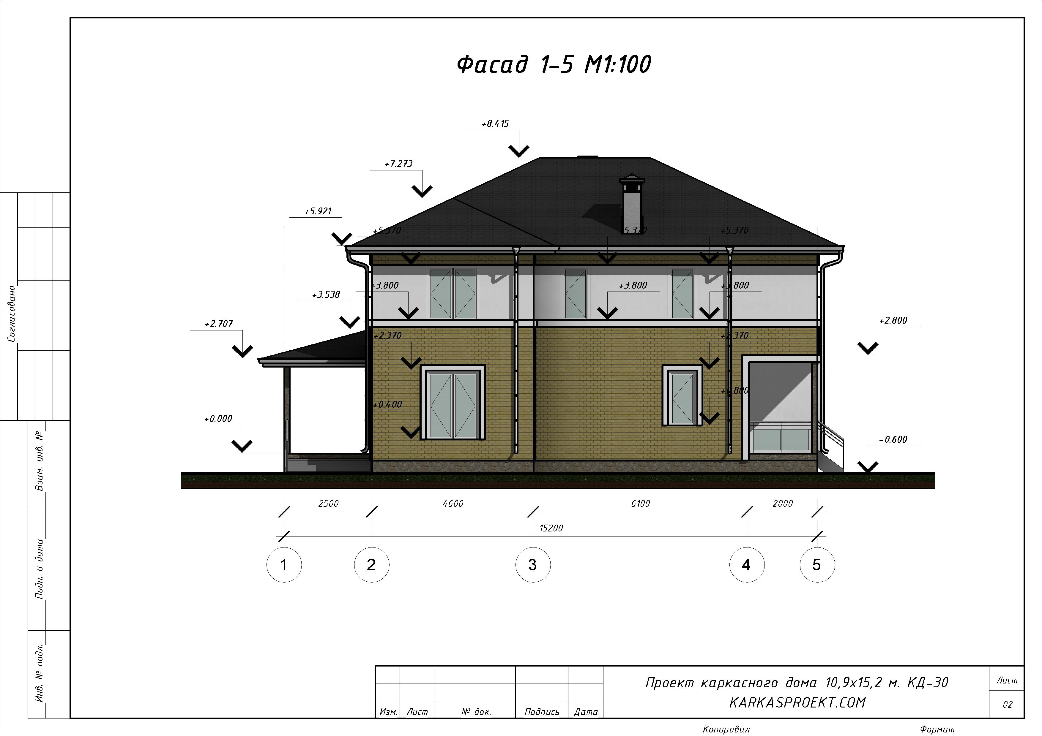 КД-30 - Фасад 1-5.jpg