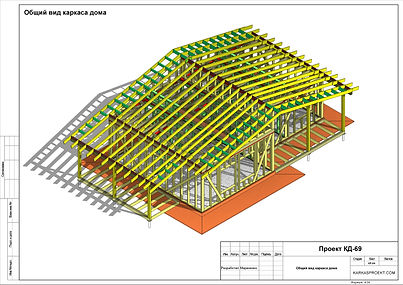 Проект КД-69 - Лист - КР-04 - Общий вид