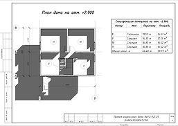 Планировка каркасного дома 8х9,2