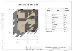 КД-17 - План 1-го этажа
