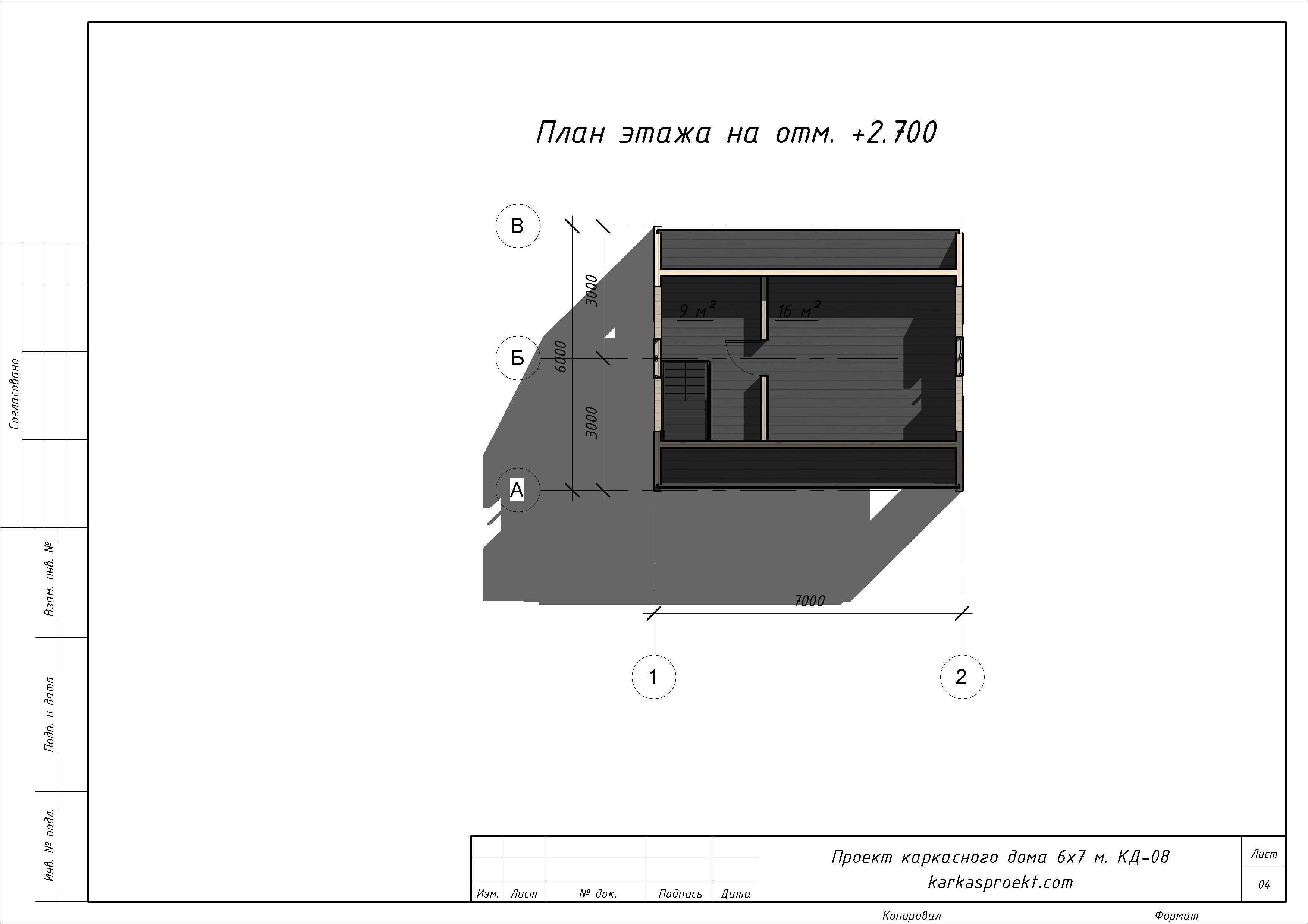 КД-08 План 2-го этажа