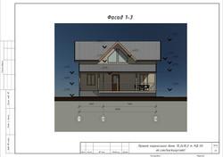 КД-05 Фасад 1-3