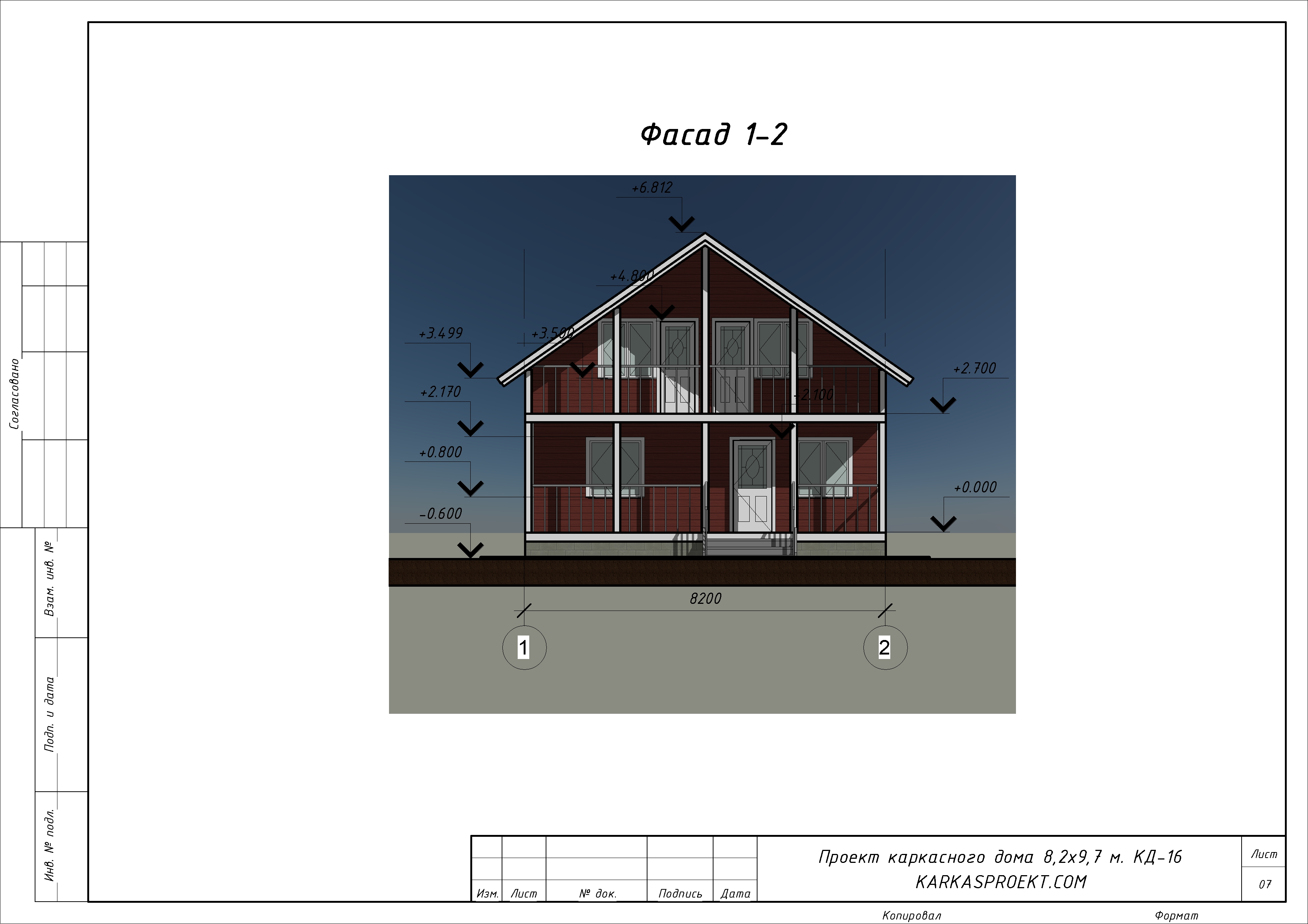 КД-16 - Фасад 1-2