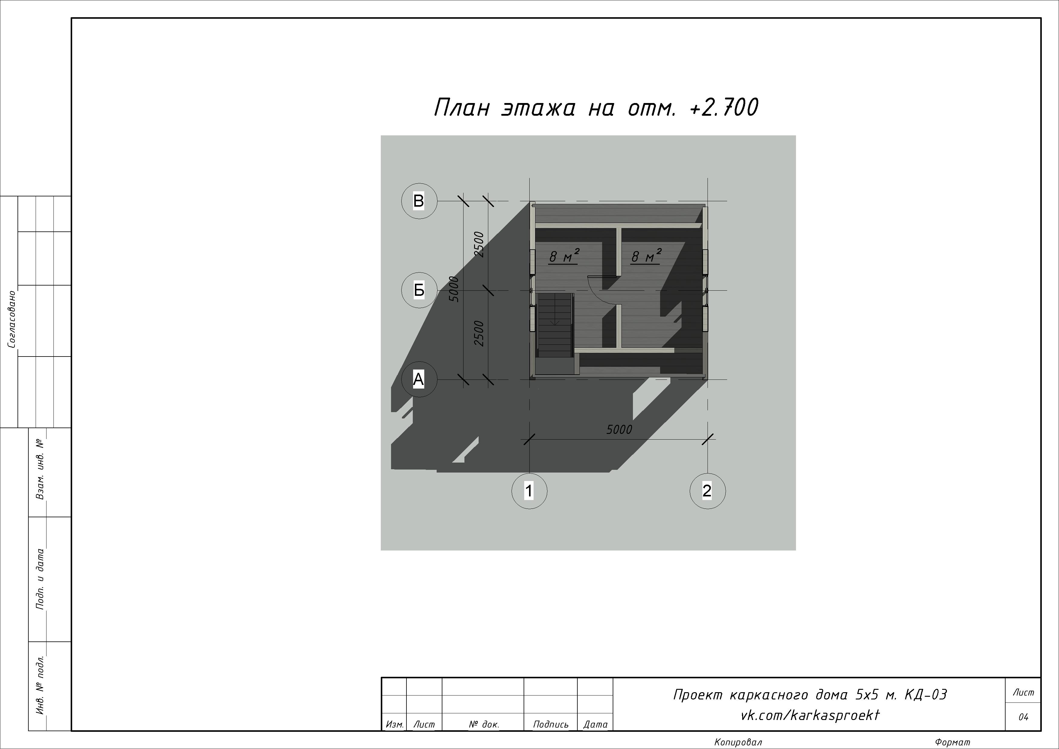 КД-03 План 2-го этажа