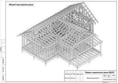 Проект КД-27 КР - Лист - КР-05 - Общий в