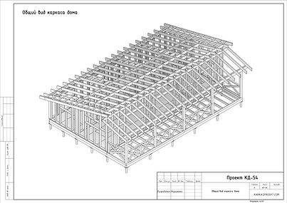 Проект КД-54 КР - Лист - КР-05 - Общий в