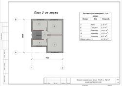 КД-31 - План 2-го этажа