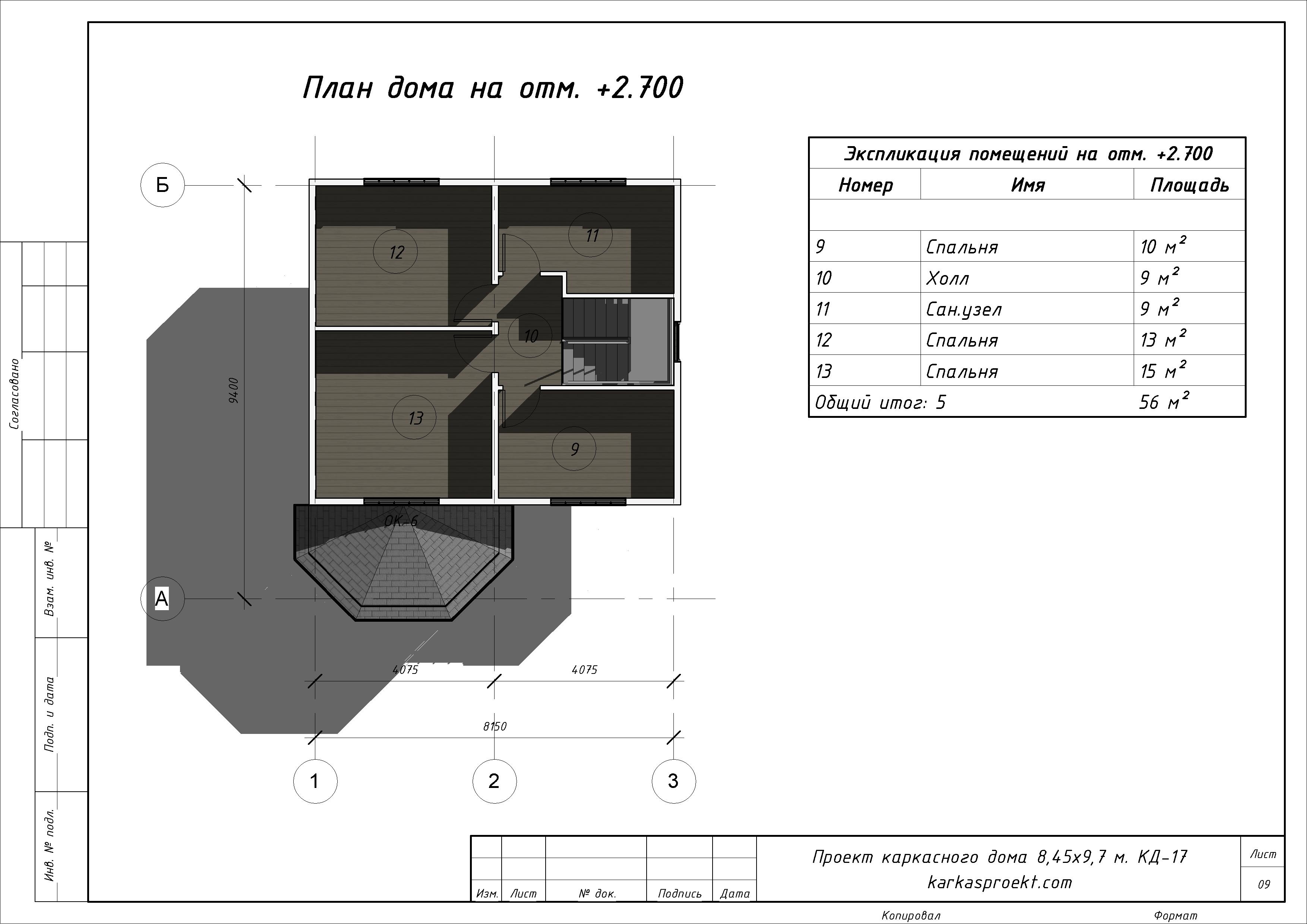 КД-17 - План 2-го этажа