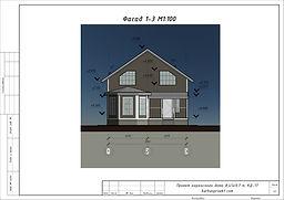 Фасад каркасного дома 8,45х9,7