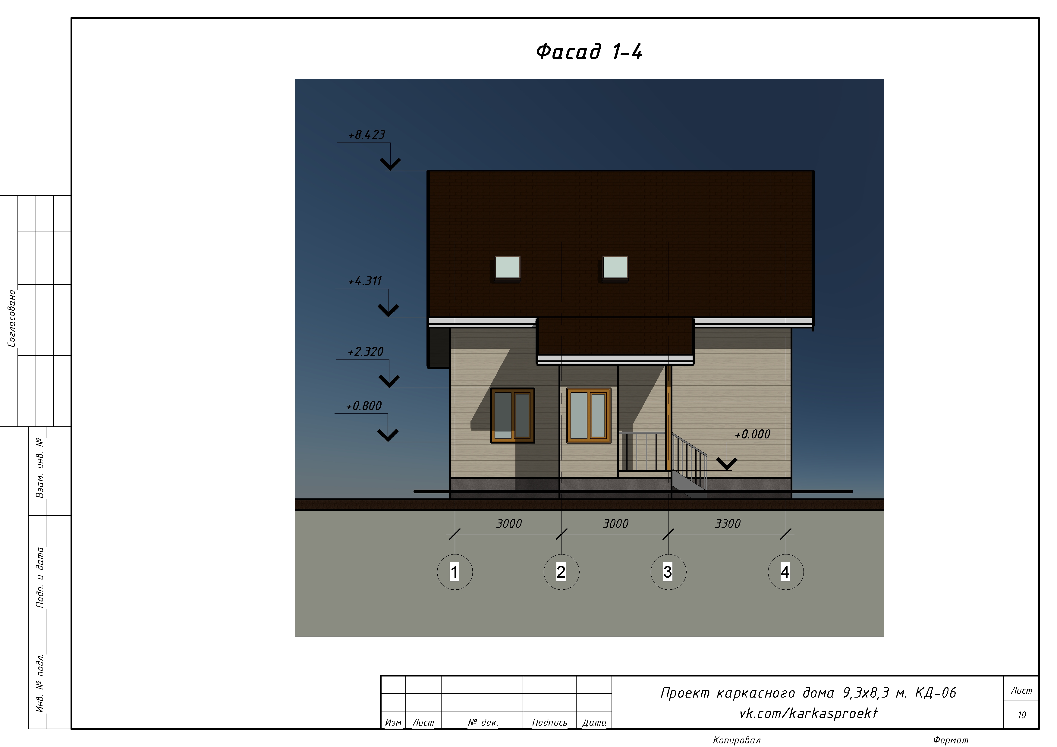 КД-06 - Фасад 1-4