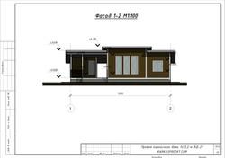 КД-21 - Фасад 1-2