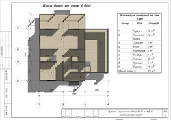 КД-12 - План 1-го этажа