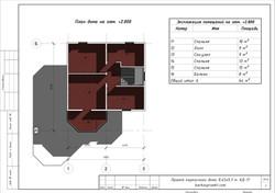 КД-11 - План 2-го этажа