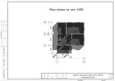6х7 - Лист - 03 - Без имени.jpg