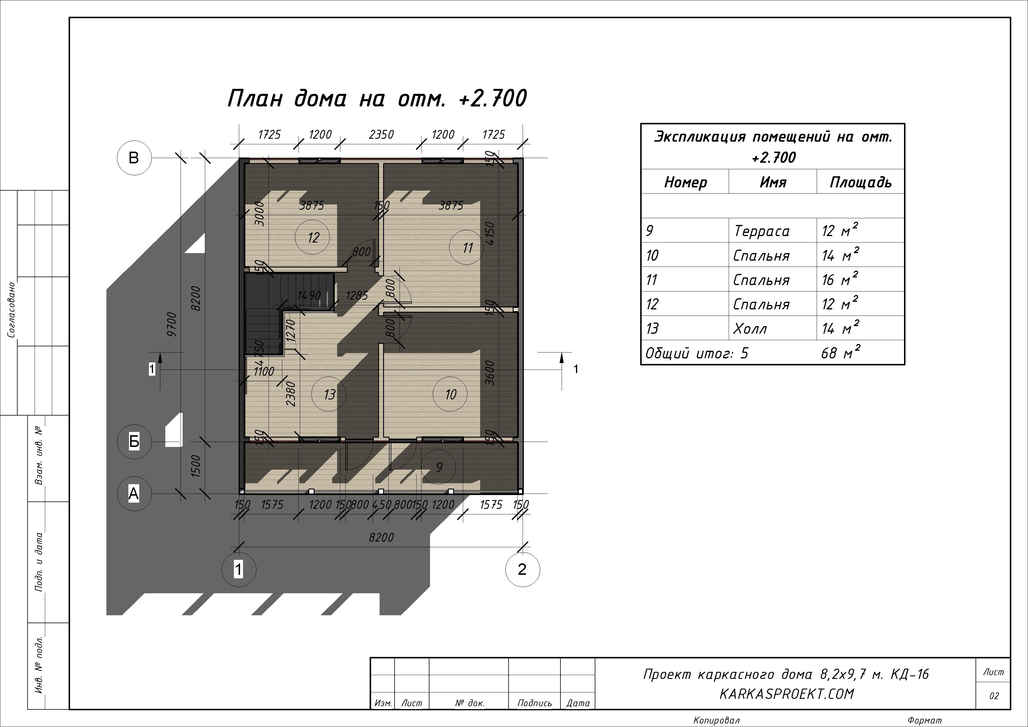 КД-16 - План 2-го этажа