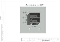 КД-03 План 1-го этажа