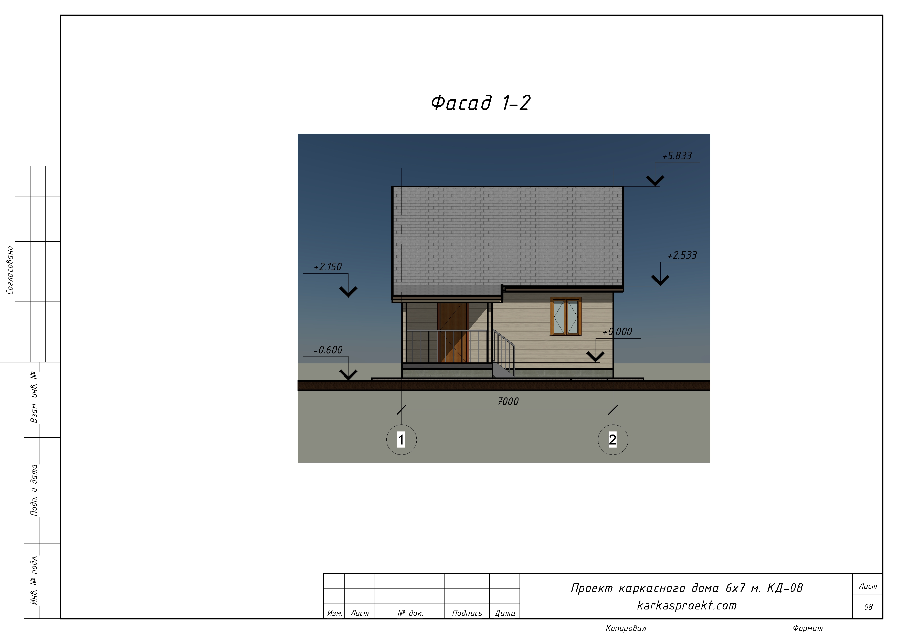 КД-08 Фасад 1-2