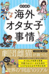 Kadokawa book cover.jpg