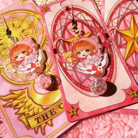 Cardcaptor Sakura frosted acrylic charm