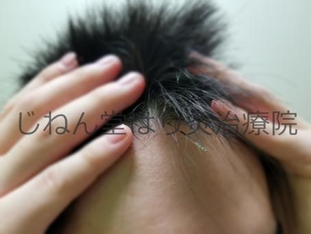 首から肩への痛み(上を向いたとき)