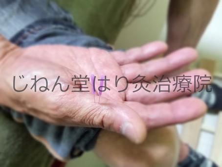 手関節と腕の痛み(腱鞘炎・テニス肘)