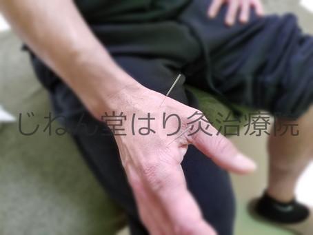 ぎっくり腰・腰部椎間板ヘルニア・坐骨神経痛