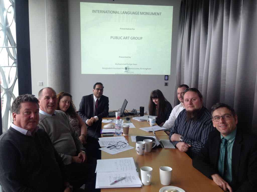 Assistant High Commissioner defending and presenting the case of construction of a permanent Shahid Minar / International Mother Language Monument in the historic Small Heath Park before the members of Public Art Group of Birmingham City Council and could receive preliminary concurrence from the group.