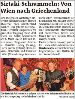 2020-02-17 BZ Wiener Bezirkszeitung