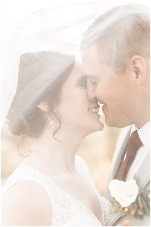 Erin and Michael | Married | Reading, PA