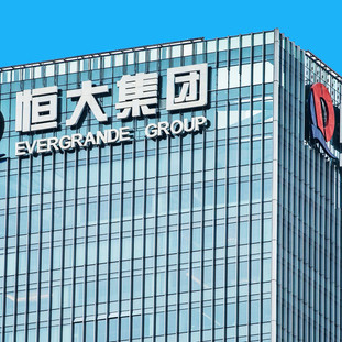 Why Evergrande Group Affecting the Global Markets?