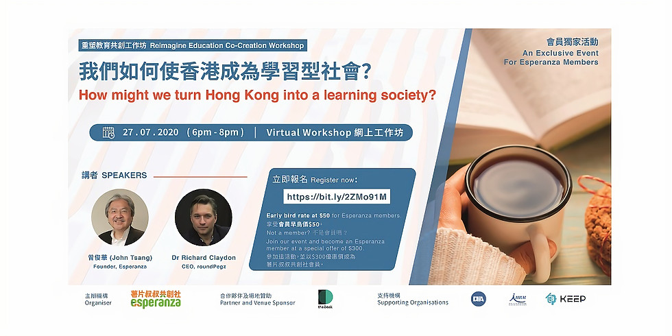 Reimagine Education Co-Creation Workshop: How Might We Turn Hong Kong into a Learning Society?